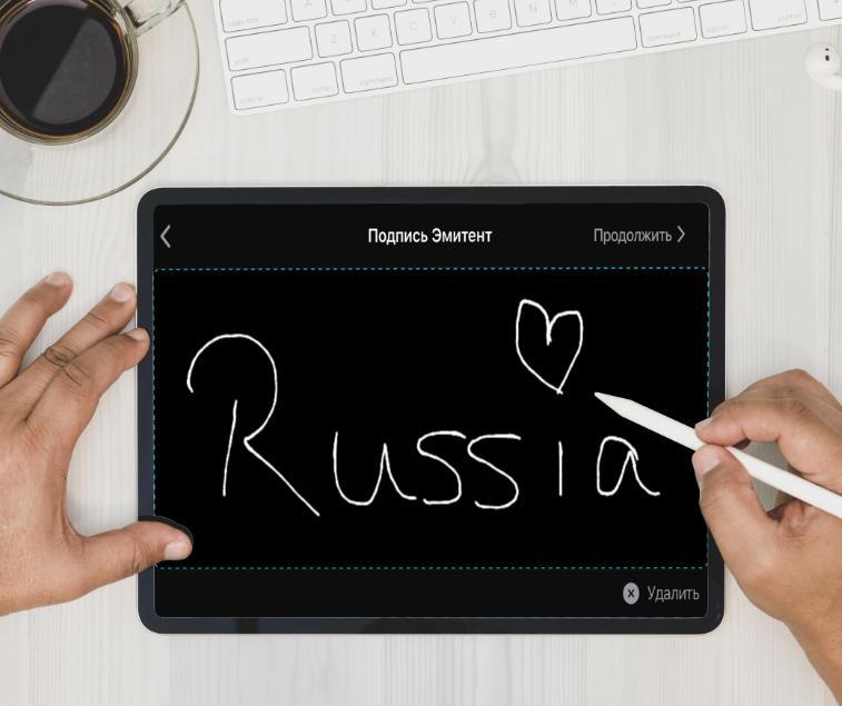 Вы говорите по-русски? Конечно. Thumbify spricht Russisch